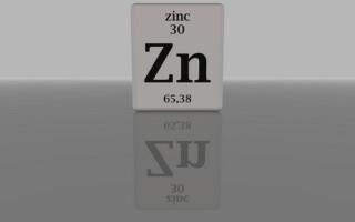 Stopové prvky – železo, zinek, jód
