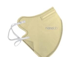 Proč používat nano respirátory namísto roušek?